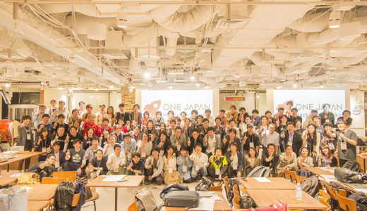 第1回ONE JAPAN Hackathon x Tokai[No.1]